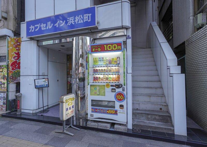 Capsule Inn Hamamatsucho