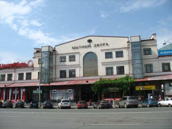 турагентство — Мой горящий тур — Екатеринбург, фото №3