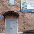 Типография Печать плюс, Полиграфические услуги в Красноярском крае