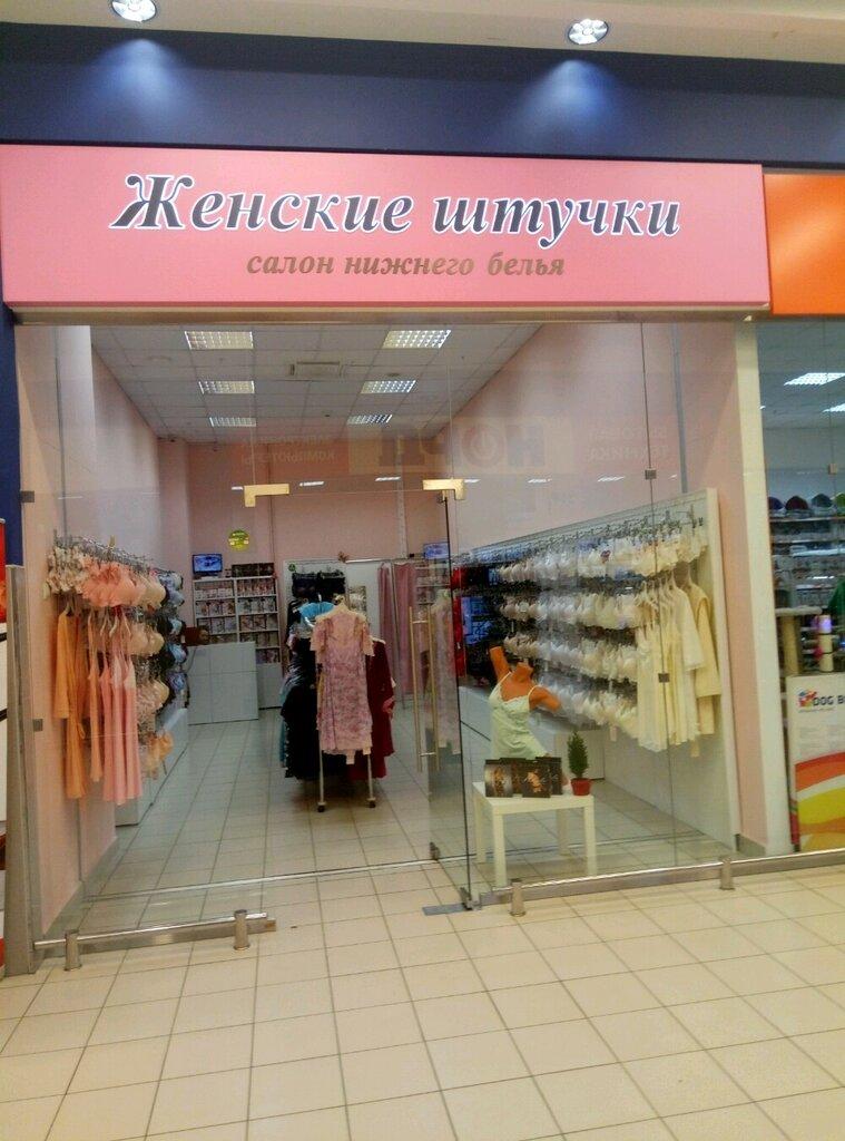 Женские штучки магазин женского белья кружевное нижнее белье комплекты
