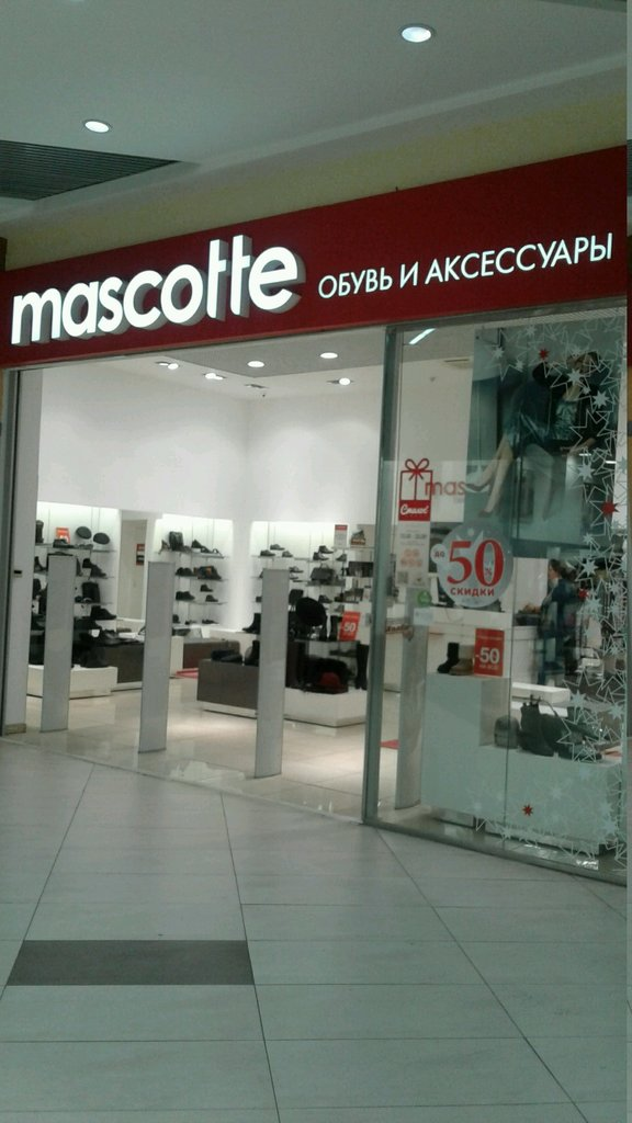 e730dc78b Mascotte - магазин обуви, Белгород — отзывы и фото — Яндекс.Карты