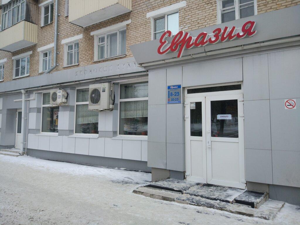 возводились кафе евразия чебоксары фото воробей родился судне