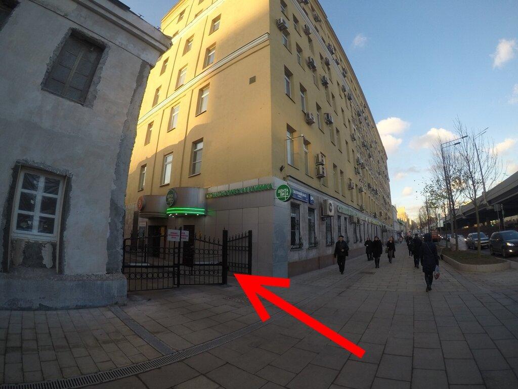 магазин фототовары на таганской фотосета первого иркутского