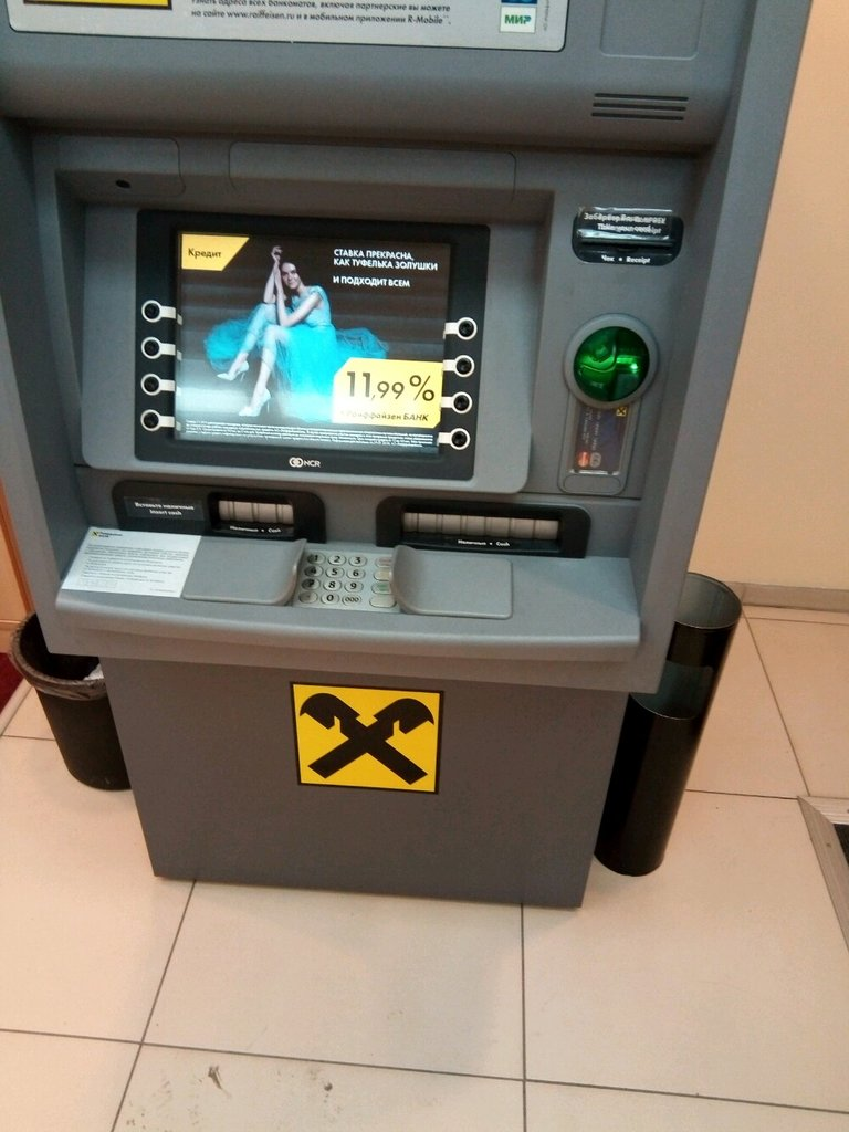 кредит для ооо райффайзенбанк грин деньги займ личный кабинет