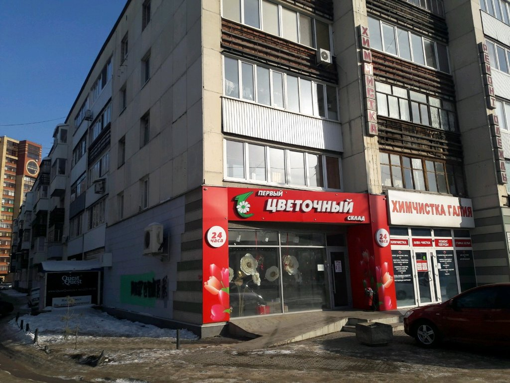Королеве, магазин-склад цветы на ул. цюрупы г. москва