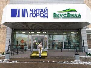 Займ экспресс москва метро кузьминки кредит при потере паспорта