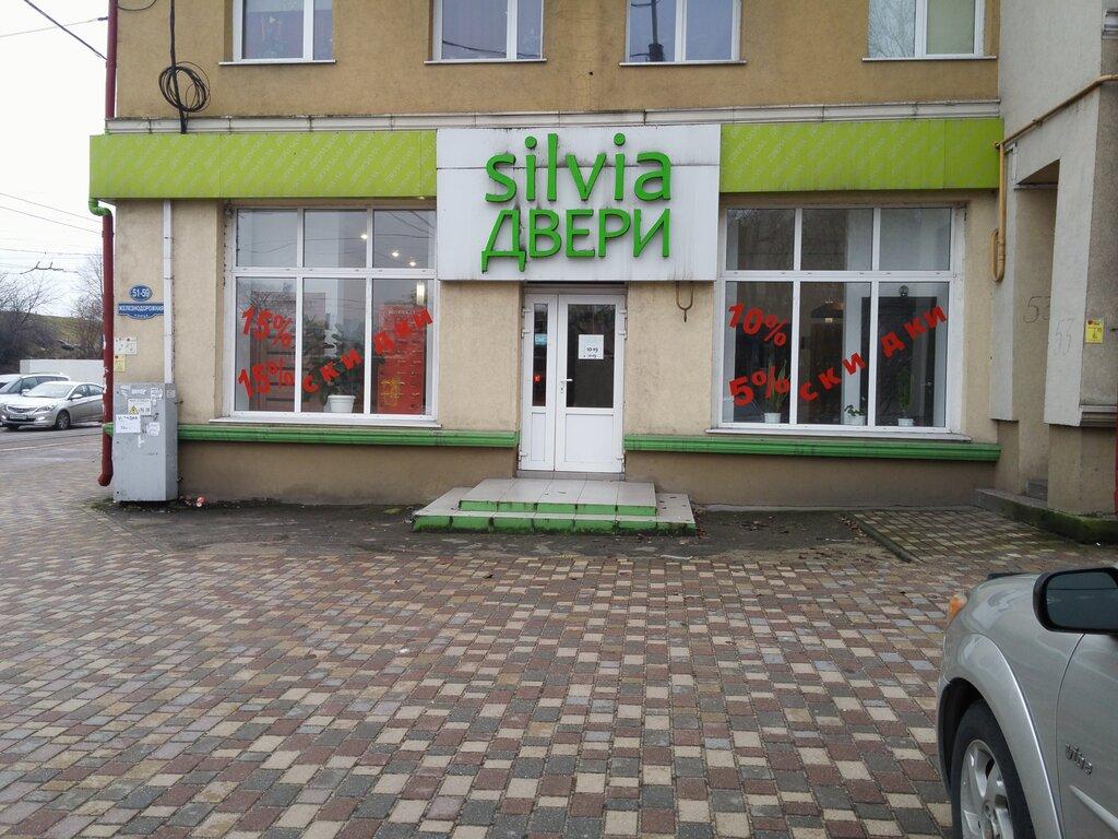 двери — Silvia — Калининград, фото №1