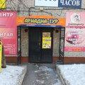 Ариадна-Тур, Услуги экскурсовода в Алтайском крае