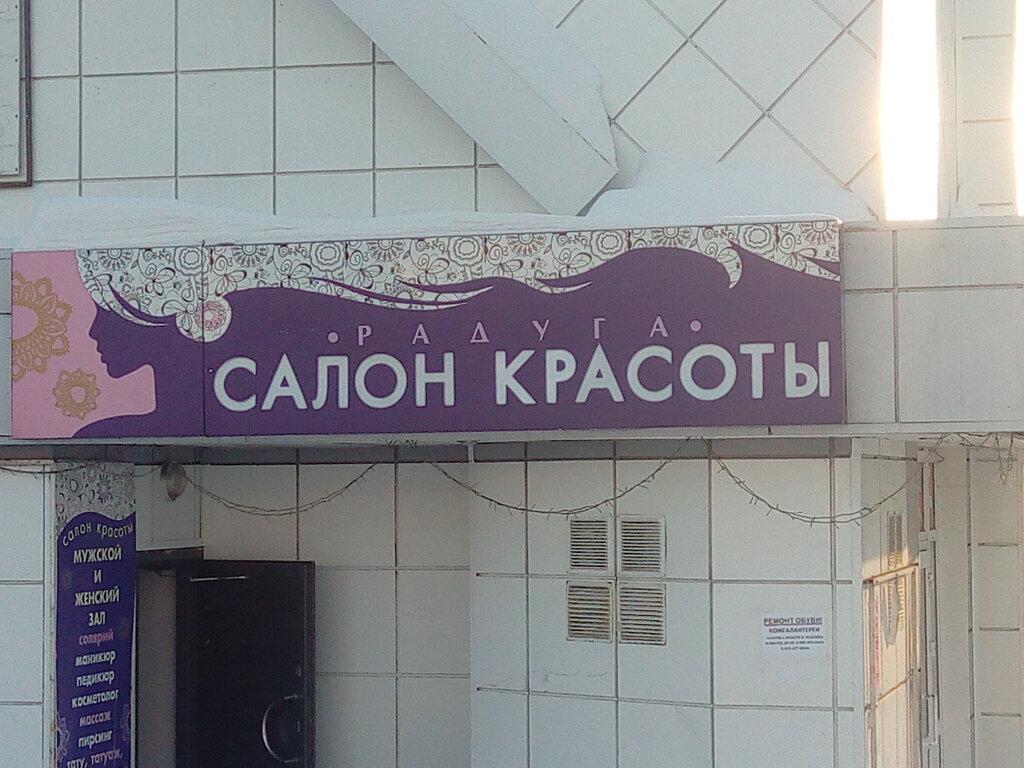 Мастера: временная татуировка на 3 месяца в Кемерово: цены, отзывы ... | 768x1024