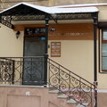 Центр пластической хирургии, Услуги косметолога в Ярославле