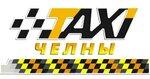 Такси межгород Челны-Казань