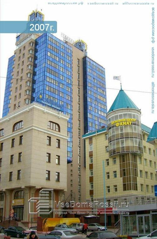 организация и проведение детских праздников — Та-Дааам — Новосибирск, фото №1
