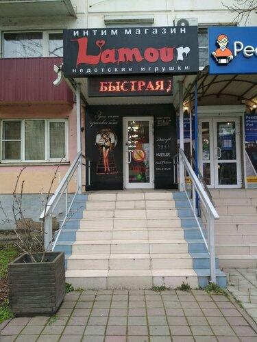 Секс шоп «Кекс-шоп» в Краснодаре, интернет интим магазин