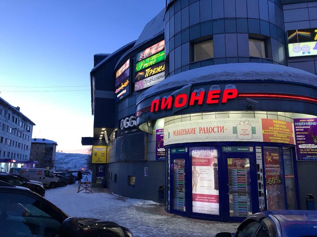 Адресы Магазинов Мурманск