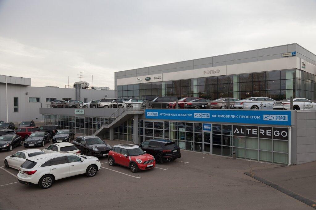 Автосалон блюфиш отзывы москва автомобили в залог в спб