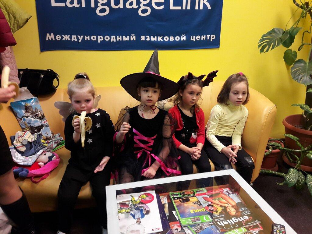 курсы иностранных языков — Language Link — Санкт-Петербург, фото №4