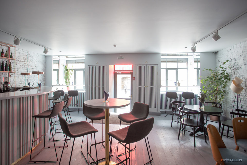 pub, bar — Redrum — Saint Petersburg, фото №5