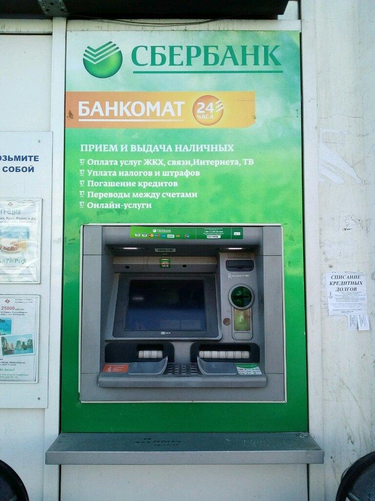 ru ru займ на телефон билайн