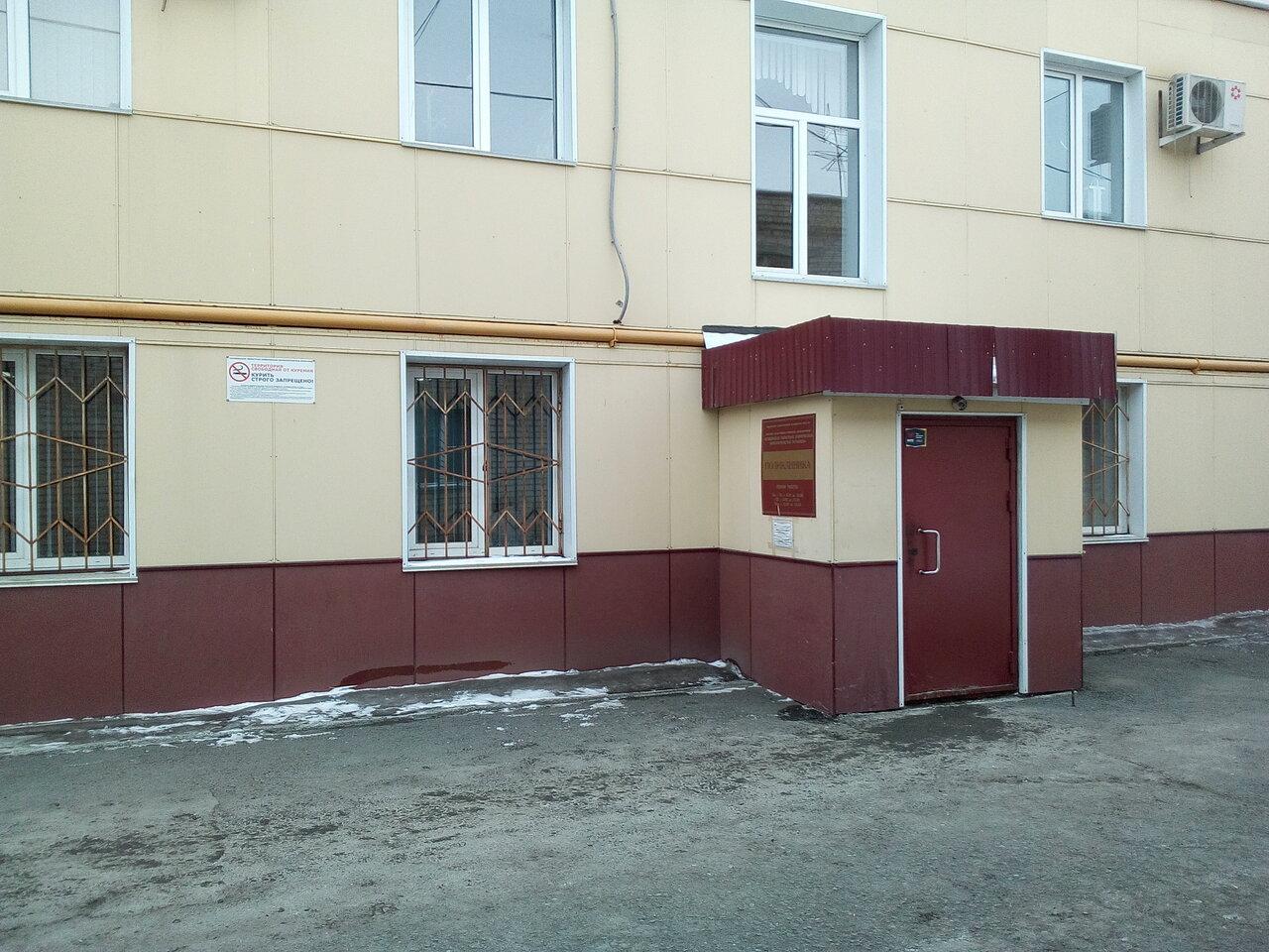 Челябинск 32 наркология жестокость наркомании