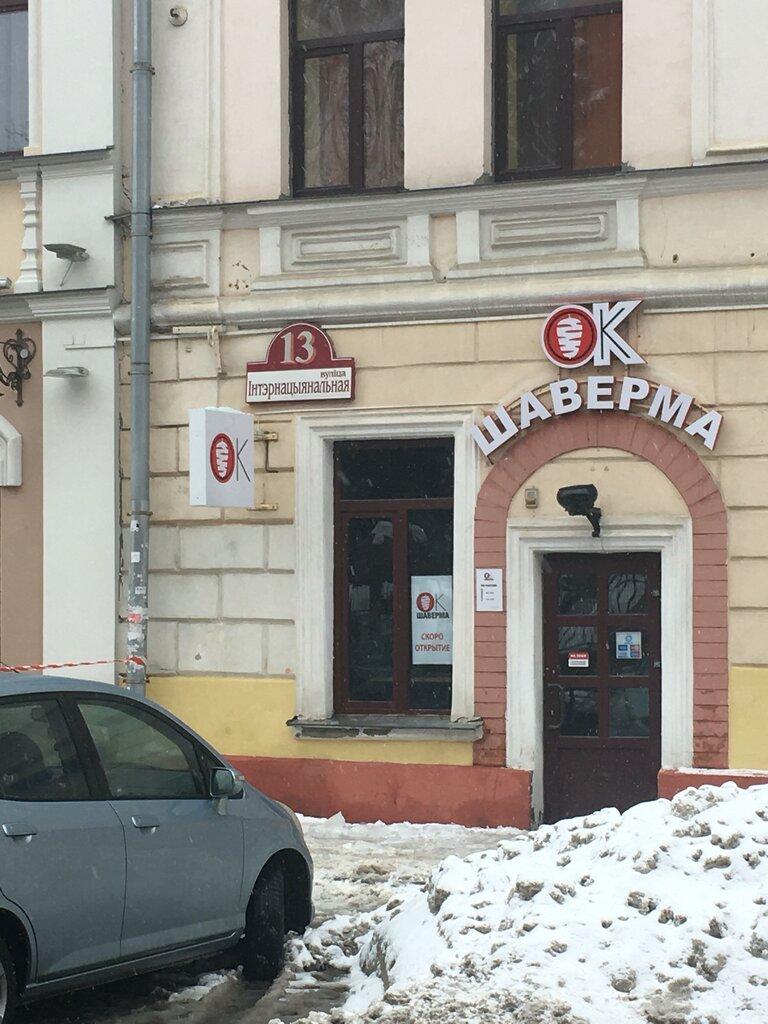 пиццерия — Il Grottino — Минск, фото №4