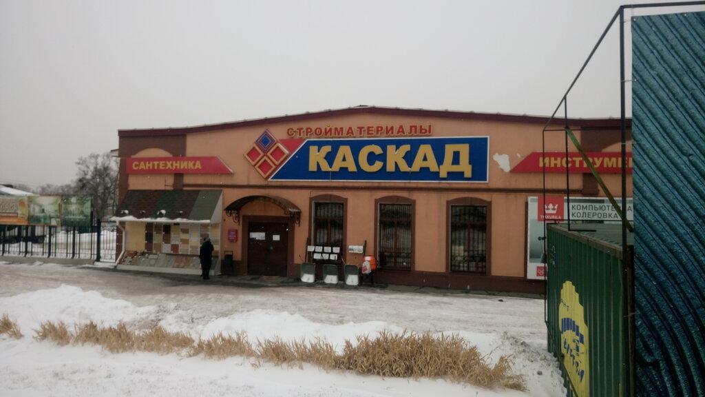 Магазин Каскад В Артеме Каталог Товаров