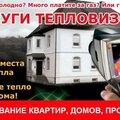 Центр экспертиз и правовых услуг, Другое в Городском округе Саранск