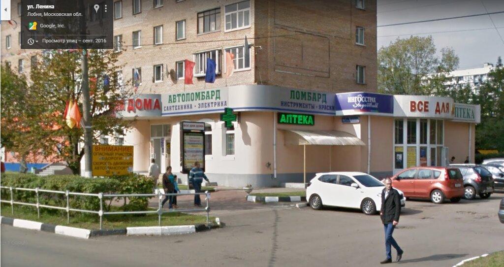 Автоломбард лобня сайты автосалонов в москве б у