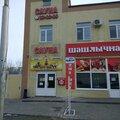 Стройпарк, Аренда спецтехники в Городском округе Саратов