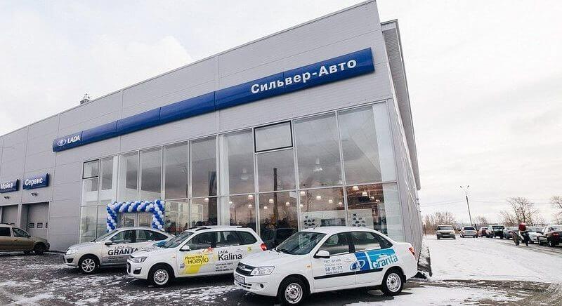 Автосалон в москве на ново автоломбард на 2 магистральной