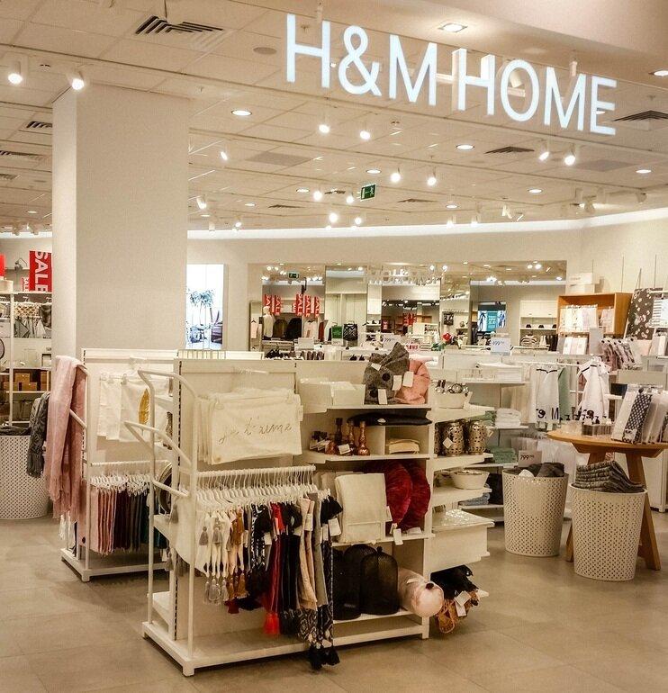 Hm Хоум Адреса Магазинов В Москве
