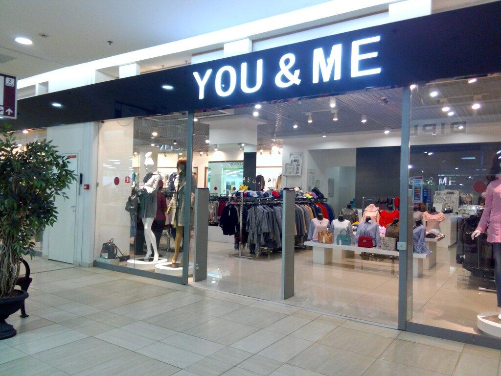 You Me Магазин Одежды Официальный Сайт