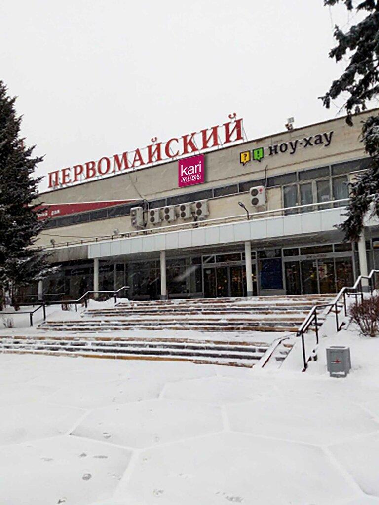 Автосалоны москвы первомайский автоломбард куплю