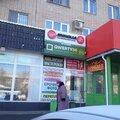Ювелирная мастерская, Ремонт часов в Оренбургской области