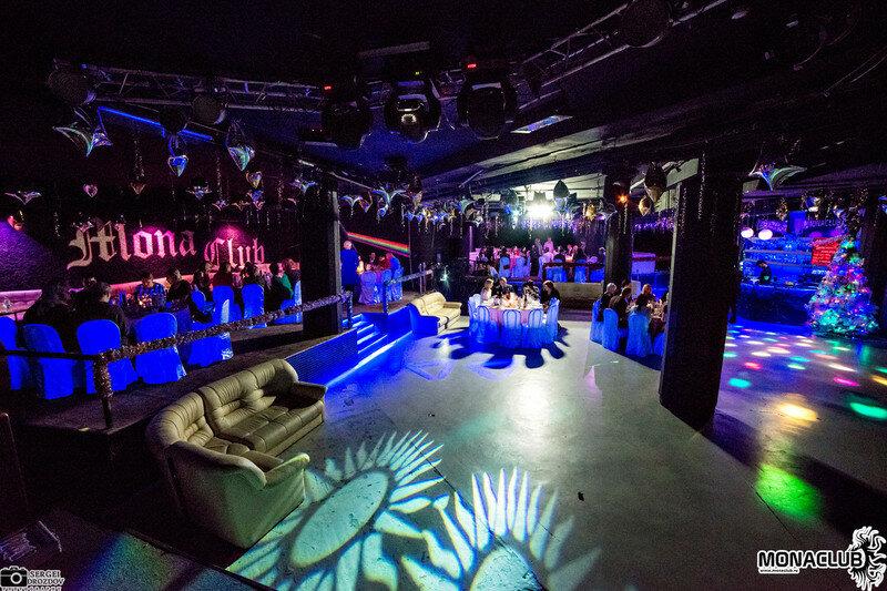Клуб мона в москве название ночных клубов европы