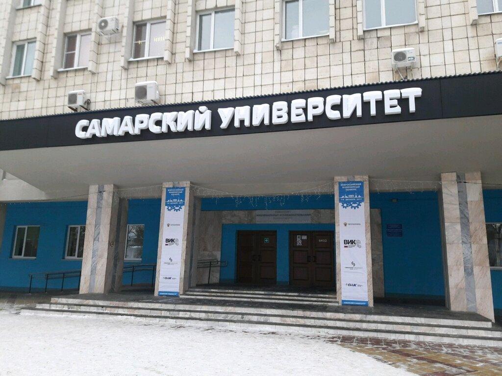 ВУЗ — Межвузовский медиацентр — Самара, фото №1