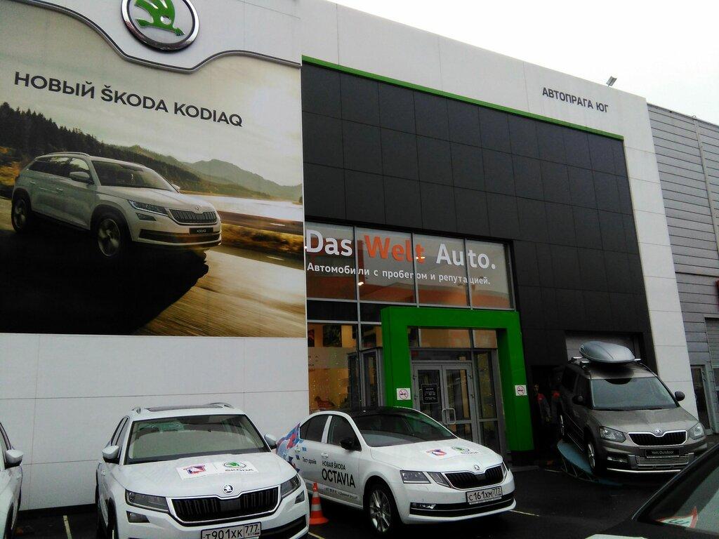 Автосалоны москвы шкода юг автосалон в москве 2020 выставка