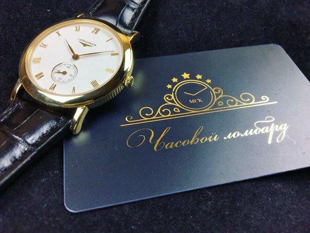 Работы ломбард часы на шипиловской охраны часа расчета стоимости