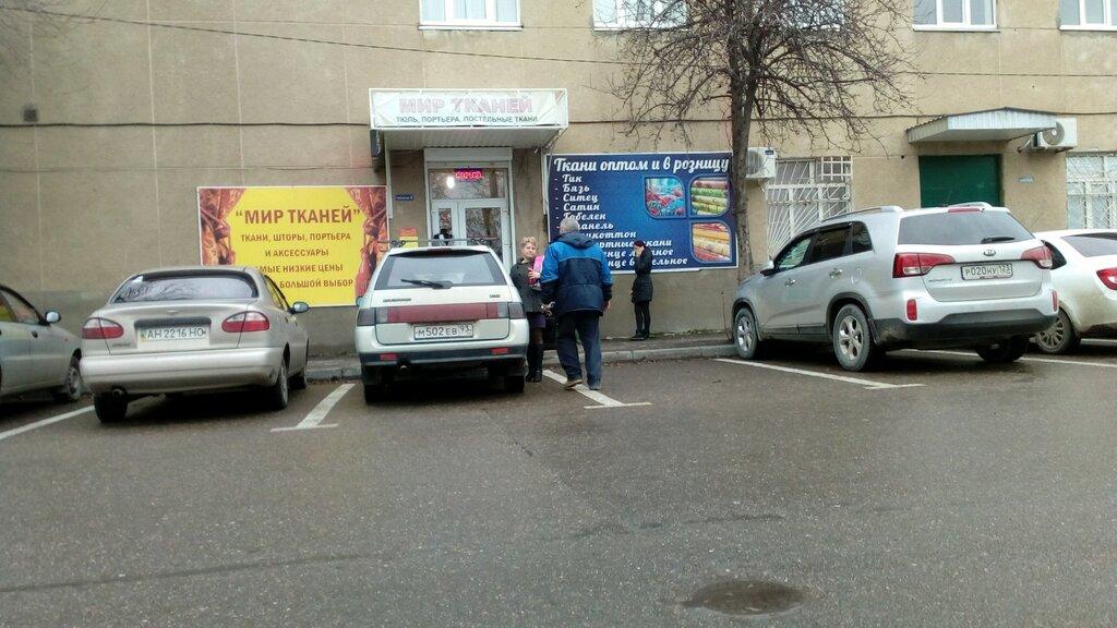 магазин ткани — Магазин Мир тканей, ИП Дагмаш Ияд Ареф — Краснодар, фото №2