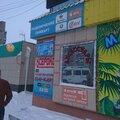 Сервис-центр Мобильный Доктор, Ремонт мобильных телефонов и планшетов в Ямало-Ненецком автономном округе