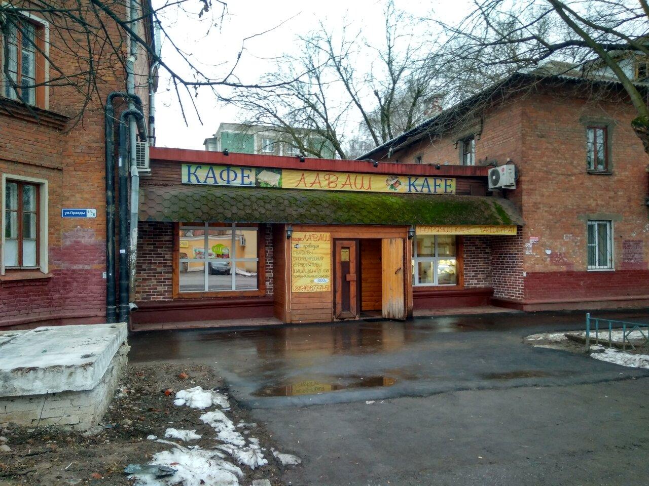 Кафе одесса нижний новгород фото адрес