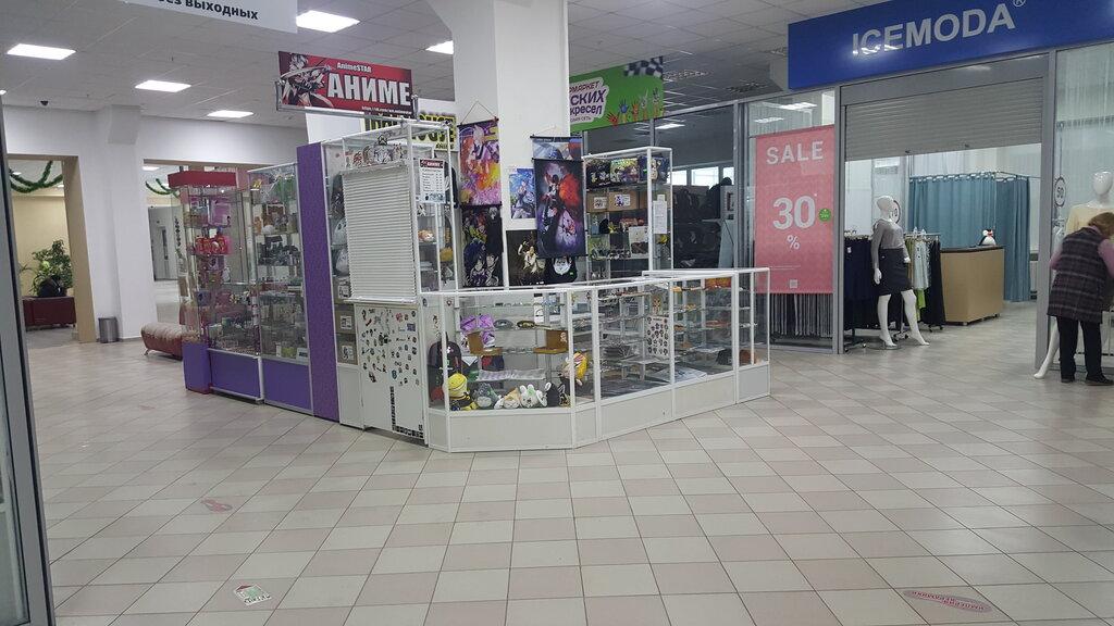 Липецк Магазин Аниме Товаров