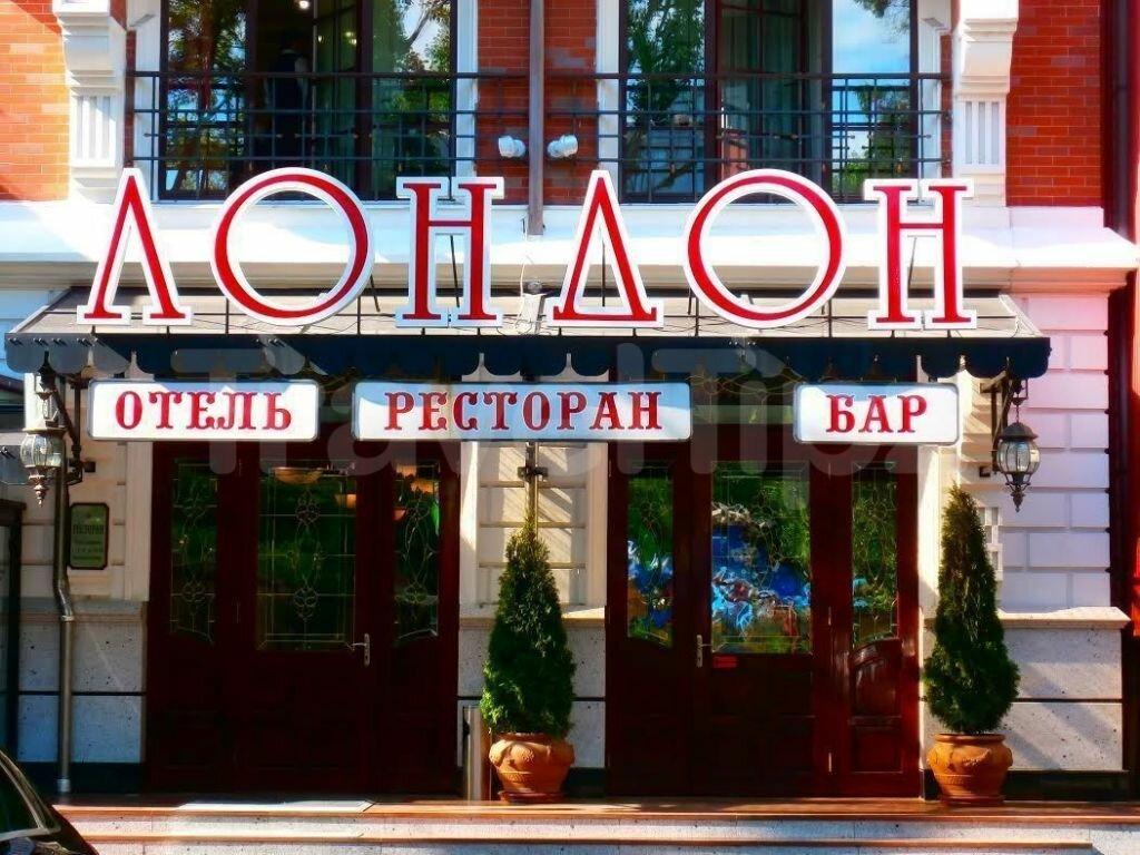гостиница — Отель Лондон — Одесса, фото №2