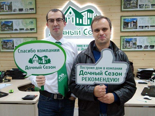 строительство дачных домов и коттеджей — Дачный Сезон — Москва, фото №2
