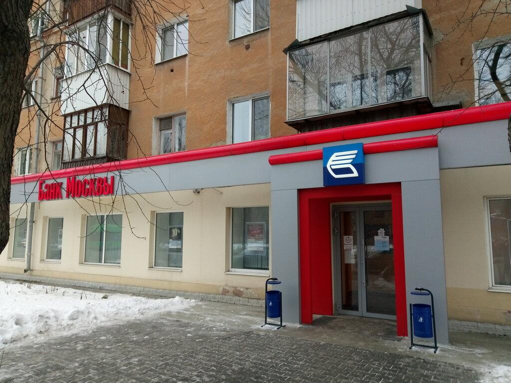 Екатеринбург банк точка фото