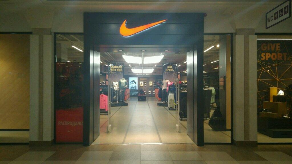 af2979b3 Nike - спортивная одежда и обувь, метро Московская, Нижний Новгород ...