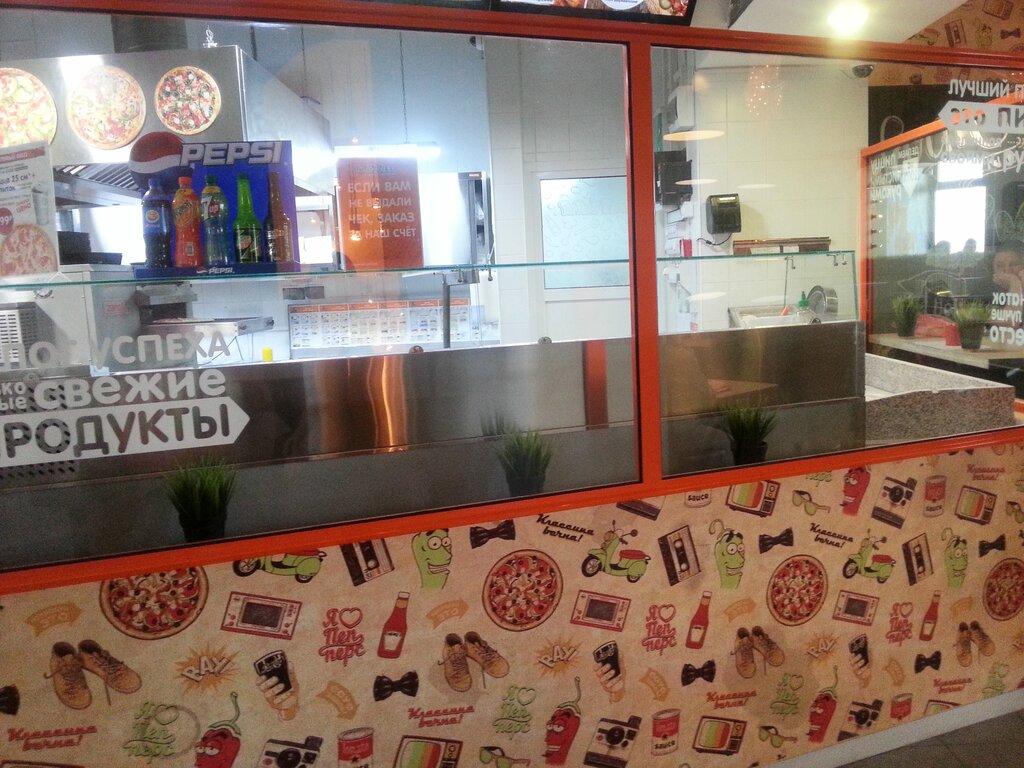 пиццерия — Пиццерия Pepper's Pizza — Калуга, фото №5