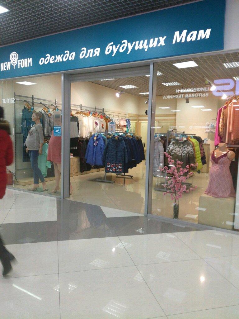 Одежда Для Беременных В Воронеже Магазины Адреса
