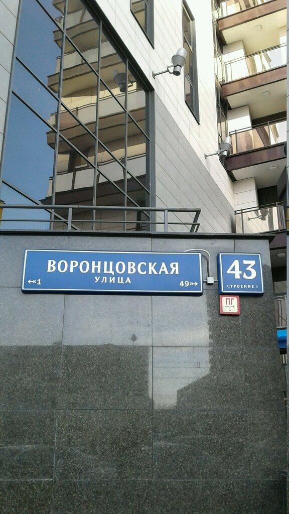 банк втб адрес в москве воронцовская два рубля займ