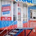 Окна Саратова, Остекление балконов и лоджий в Саратове