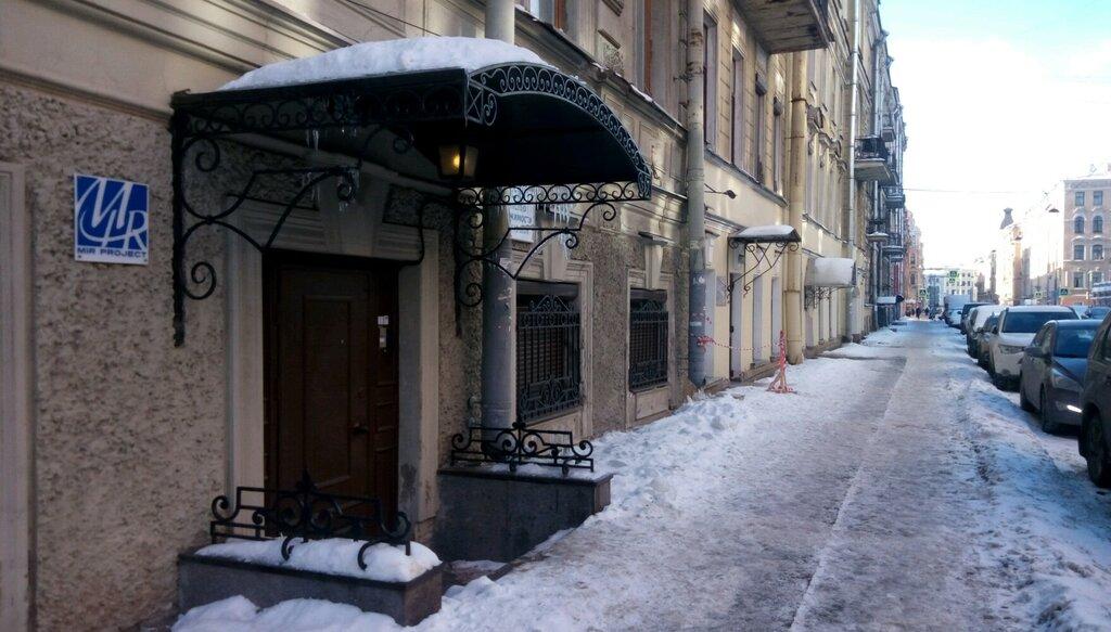 агентство недвижимости — ЭВО — Санкт-Петербург, фото №6